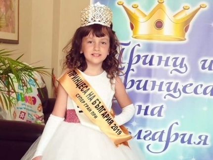 Участие в детски фестивал Принц и принцеса на България